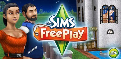 Как выглядит кофейный столик в sims freeplay?